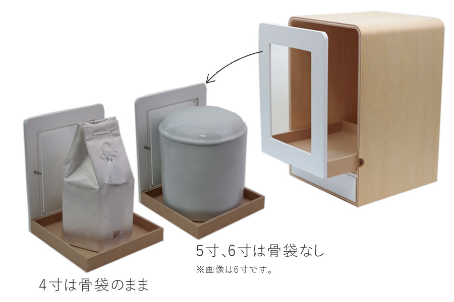ペット仏壇 アイナ メモリアルボックス